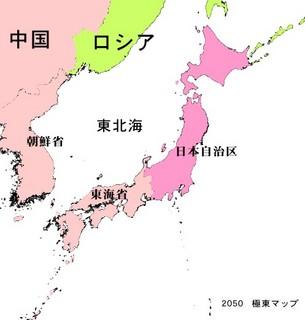 沖縄ビジョン_東アジア共同体.jpg