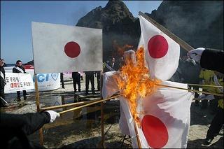 韓国_日本_国旗_反日.jpg